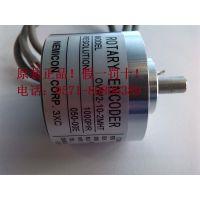 供应内密控编码器OVW2-036-2MHT