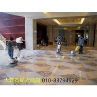 北京通州石材翻新公司 现浇水磨石地面制作