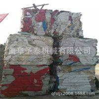 立式废纸废纸箱编织袋饮料瓶旧服装吨袋液压打包机 自动出包