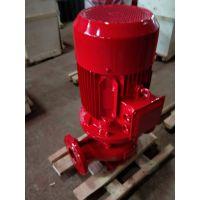 消防泵选型XBD8.8/50G-L价格实惠(带3CF认证)。