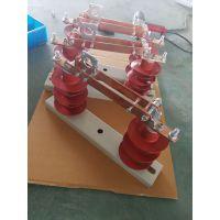 西安高压开关厂10kv户外硅橡胶高压隔离开关HWG9-12/630