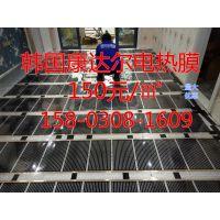 碳纤维电热膜厂家 上海康达尔KATAL电热膜厂家