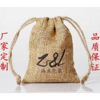 厂家定制麻布袋 仿麻束口袋 食品袋 运动产品收纳袋 可印logo
