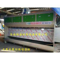 无泵水帘 3米4米水帘柜 喷漆水帘柜 厂家价格便宜