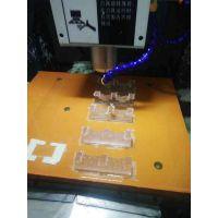 cnc电脑锣透明件/塑胶件