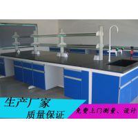 厂家订做青岛烟台实验室家具实验室工作台操作台中央实验台