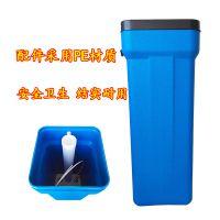 促销水处理PE盐箱塑料盐箱再生水软化水PE溶盐箱25L60L100L