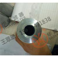 替代STR050 2SG2M90翡翠液压滤芯