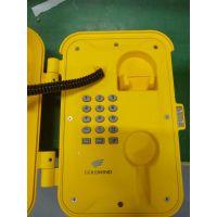 地下管廊工业通讯电话机 莱奥德 LOD-FS1