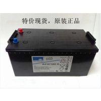 青海德国阳光蓄电池A412/100A销售总代理。批发 零售 价格优惠