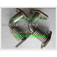 VG1557110058A重汽发动机增压器进气管