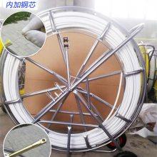 电力穿管器 穿线器 ABS玻璃钢电力施工穿线管工具