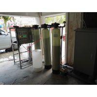 河南花卉养殖用水处理设备 0.5吨单级反渗透设备 RO净水设备