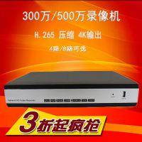 4路8路硬盘录像机nvr 300万/500万数字网络监控主机h.265 批发