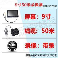 中西 高清晰智能化水下探测器/摄像机 型号:50M库号:M391470