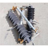 PRW10-40.5/100-6.3 高压熔断器 跌落式熔断器