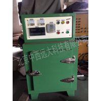 中西(LQS促销)远红外高低温自控焊条烘箱 型号:YCH-30库号:M407932