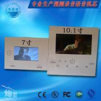 10寸广告机模块 视频贺卡机芯 视频方案开发MP4视频模块 10寸视频贺卡 外贸订单源头厂家
