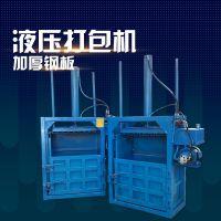 真空型青贮机价格全自动茶叶真空包装机科博 液压打包机 电动打包机