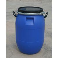 浙江50升抱箍塑料桶