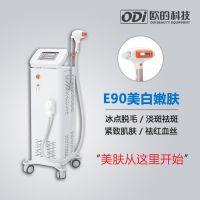 欧的E90美白嫩肤祛斑色素 opt脱毛仪冰点无痛安全高效 厂家直销
