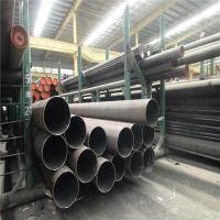南京20#无缝钢管现货 38*3.5 25*2.5 48*4 57*3.5结构制管加工 化工设备用