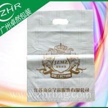 高档服装店手提透明磨砂冲孔塑料袋定做烫金加logo可降解PO/PE胶袋