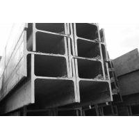 长沙市HE140B欧标H型钢Q345B 长沙欧标H型钢尺寸精准