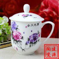 定制茶杯 寿诞纪念礼品陶瓷茶杯定做 建源陶瓷生产茶杯厂家
