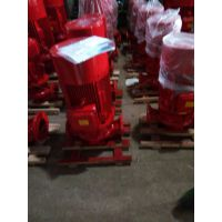消火栓泵价格/增压消防泵型号/离心泵厂家