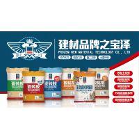 宝泽新材料产品十大排名