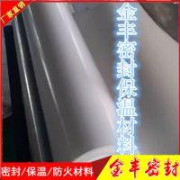 厂家供应PTFE聚四氟乙烯板 耐腐蚀耐高温铁氟龙板 2.5M