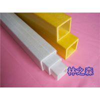 林森玻璃钢拉挤方管矩形管价格