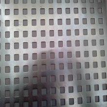 生产冲孔网 粮食矿山筛板 金属洞洞板