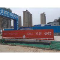 贵州遵义工地洗车机洗轮机 中铁集团合作伙伴