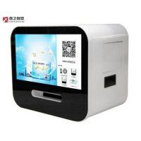 鑫飞智显吸粉微信打印机快速冲洗照片自动推广打印相片高清大屏广告机 可定制