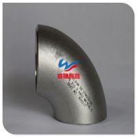 无锡专业生产INCONEL600对焊弯头高温合金管件