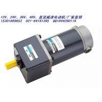 48V直流电机(10瓦20瓦30瓦40瓦50瓦60瓦)变速带调速电机