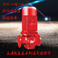 消防泵机组 高扬程消防泵 XBD10/20-ZQL 消防泵房供水设备