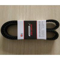 圆弧HTD 8M-3400 8M-3600 8M-1760 8M-1960 8M-1840橡胶同步带