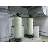 全自动软化水设备优惠多多 实惠多多