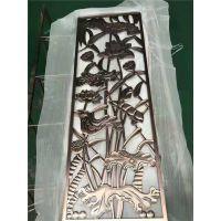 北红古铜铝板雕刻屏风 妖艳复古风华浮雕雕刻花格