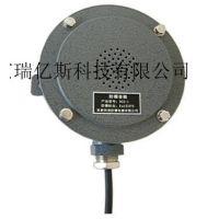 操作方法RYS-DGZ-1型 防爆音箱生产厂家