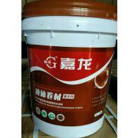 【供应涂刷黑色的可拉伸优质液体卷材】价格_嘉龙牌液体卷材防水涂料