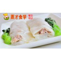 广东肠粉 肠粉的做法大全 肠粉的家常做法