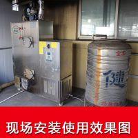 旭恩室燃炉80KG生物质蒸汽发生器消毒