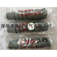 深圳长园8.7/1KV电缆头 15KV冷缩电缆头 长园冷缩电缆终端头