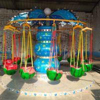 龙之盈厂家直销室内儿童游艺设施广场庙会游乐设备水果旋风
