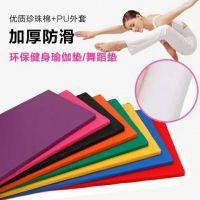 舞蹈垫尺寸,舞蹈教室专用练功垫,PU垫子价格,