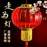 厂家直销水晶走马灯中秋国庆春节内转装饰旋转婚庆塑料灯笼